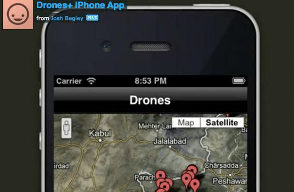 App - Apple drone GPS