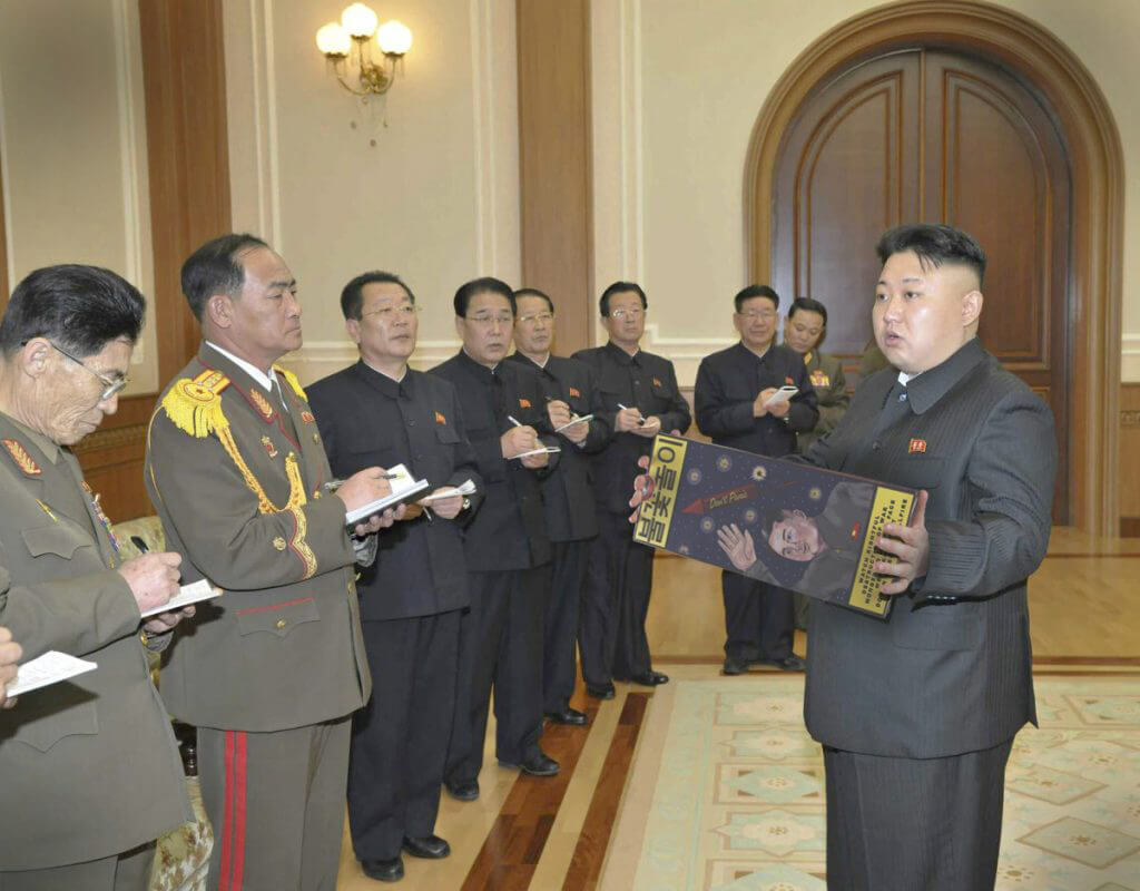 Kim Jong-un with military band